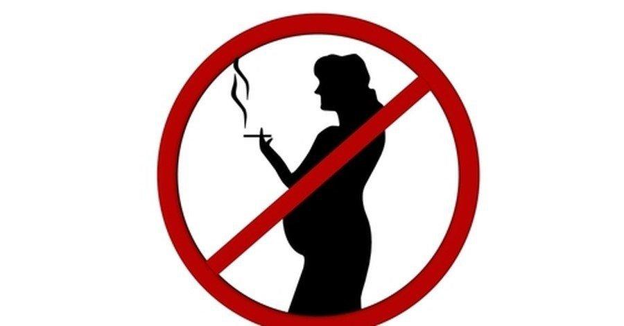 الإستعداد للحمل الإقلاع عن التدخين والكحوليات