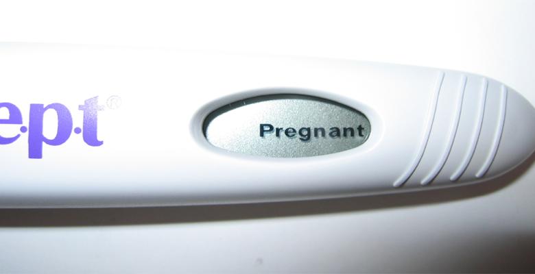 تأخر الحمل