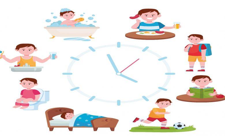 أهمية الروتين اليومي للاطفال