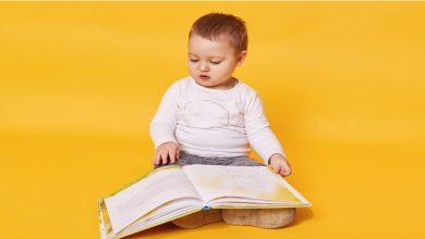 تعرفي على طريقة نور البيان لتعليم القراءة والكتابة لطفلك في ٤ شهور