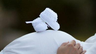 متاعب الشهر الخامس من الحمل